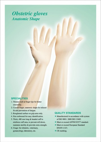 Powder-Free Latex Obstetric Gloves, Long cuff,480mm
