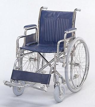 Universal Style Wheelchair