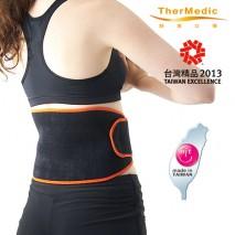 3in1 HOT.COLD.BRACE Pro-Wrap - Lower Back