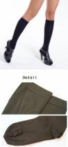 Youleg® 280D COOLMAX® Knee High Graduated Compression Socks